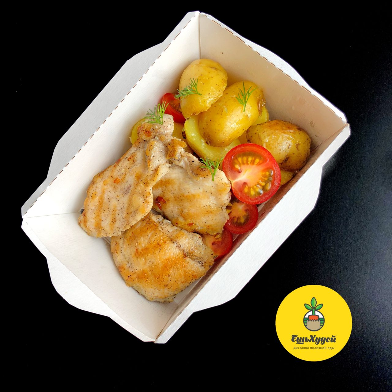 Куриное филе с мини картофелем, розмарином и томатами