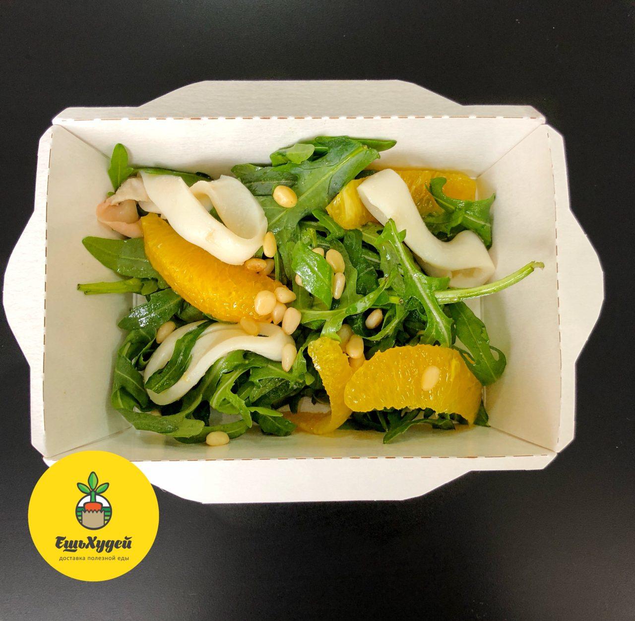 Салат с кальмаром и апельсином
