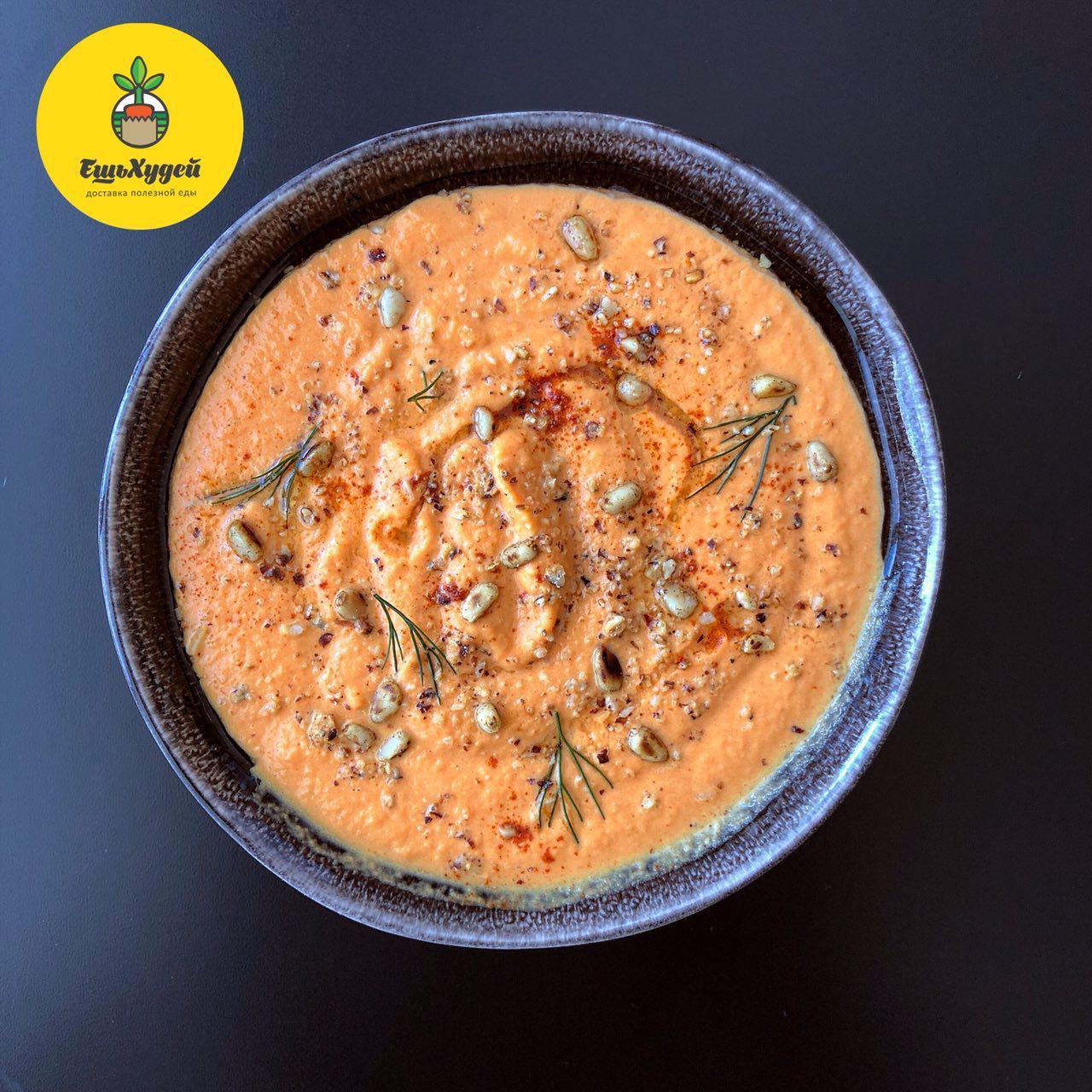 Крем-суп из моркови с льняными семечками