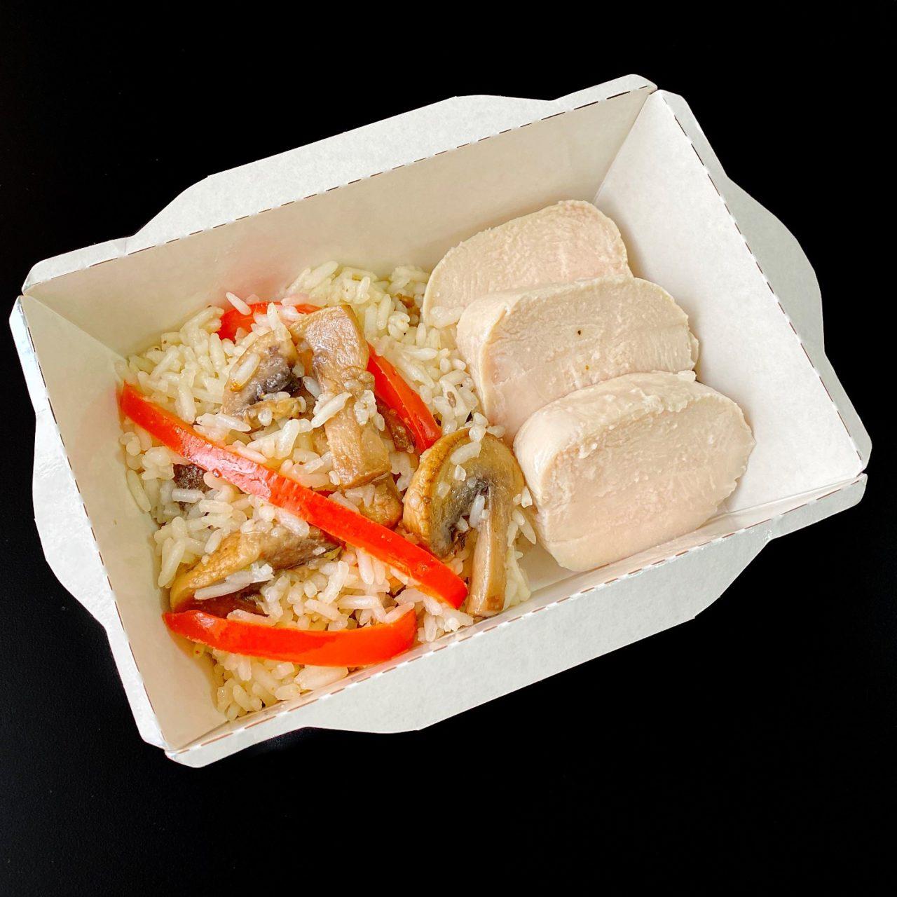 Рис с овощами и курицей